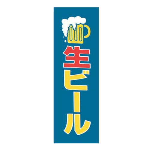 Japanese Style Door Decorated Art Flag Restaurant Sign Big Hanging Curtains -A74