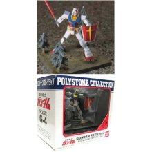 Bandai Gundam RX-78 Vol. 2 Figure