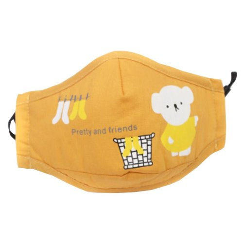 Cotton PM2.5 Anti-smog + N95 Activated Carbon Mask Children Masks Bear Yellow
