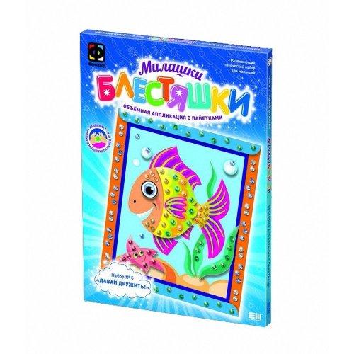 Elf257035 - Fantazer - Paillettes Application No.5 - Fish