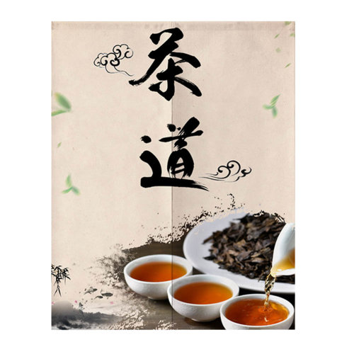 Chinese Style Restaurant Tea House Door Curtain Sign, 31.5 x 51.2 inches [I]