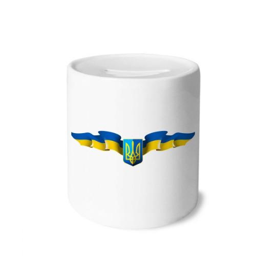 Ukraine National Emblem Country Money Box Saving Banks Ceramic Coin Case Kids Adults