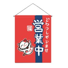 Japanese Sushi Bar Restaurant Decoration Art Flags Banners Interior Doorway Decor, #25