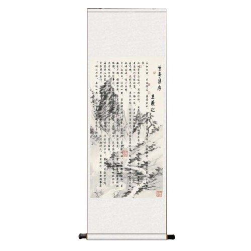 Home Decor Silk Chinese Calligraphy Scroll Hanging Art 45 x 140 cm Lanting Xu of Wang Xizhi, 01
