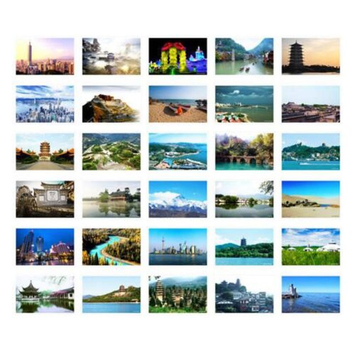 30PCS 1 Set Creative Postcards Artistic Beautiful Postcards, Chinese Articles