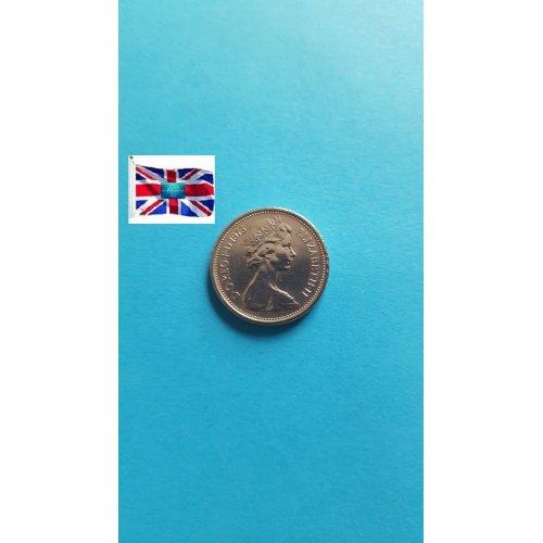 """Great Britain 1975 """"5 New Pence - Elizabeth II 2nd portrait"""