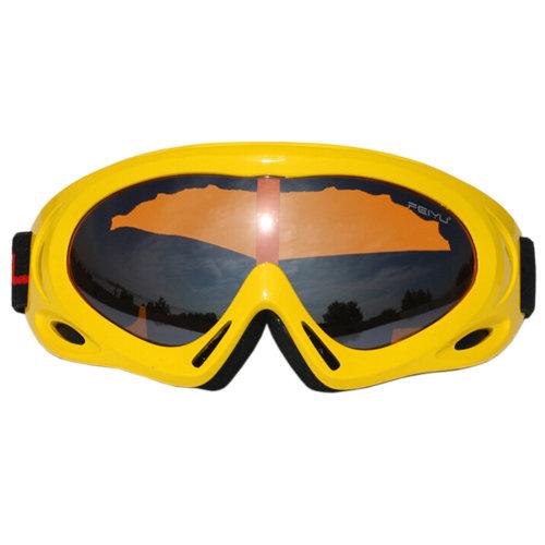 Sports Safety Sunglasses Antifog Eyewear Cycling Driving Skiing Goggles YELLOW