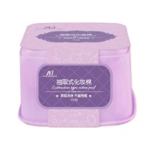 Lotion Removing Nail Polish Makeup Cotton Pads 300pcs in Purple Box
