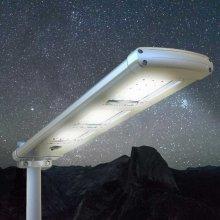 Solar Street Lamp 72 LEDs 3K LM Motion Detector Internal Battery TRACKLIGHT