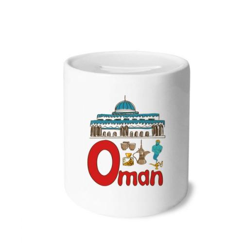 Oman National symbol Landmark Pattern Money Box Saving Banks Ceramic Coin Case Kids Adults