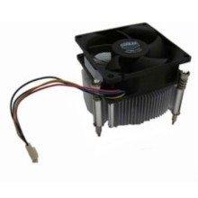 Hp 667727-001 Processor Fan