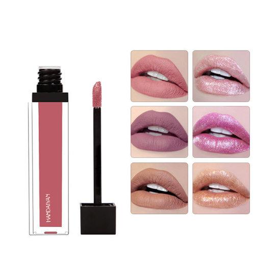 HANDAIYAN Shimmer Matte Lip Gloss